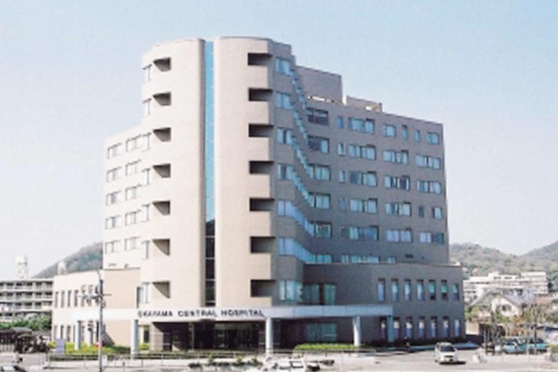 社会医療法人鴻仁会 岡山中央病院