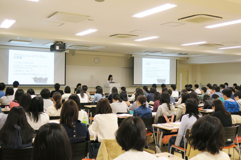 H30年度 医学科1年生対象:プロフェッショナリズムⅠ講義(1日目) 開催