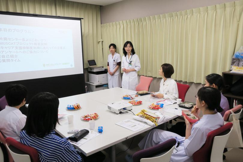 平成30年度 岡山大学病院キャリア支援制度 入職者研修会(第1回) 開催