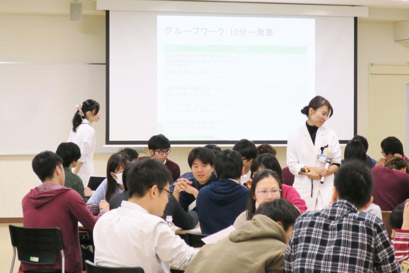 H30年度 医学科4年生対象:プロフェッショナリズムⅣ講義(2日目) 開催