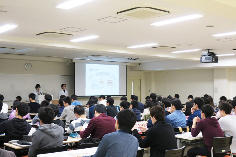 H31年度 医学科1年生対象:プロフェッショナリズムⅠ講義(2日目) 開催