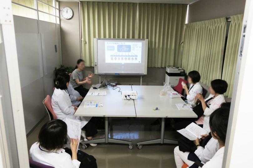 2019年度 キャリア支援制度 入職者研修会(1回目) 開催