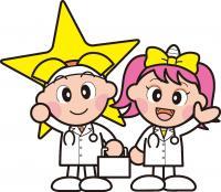 岡山県公衆衛生医師の募集(岡山県)