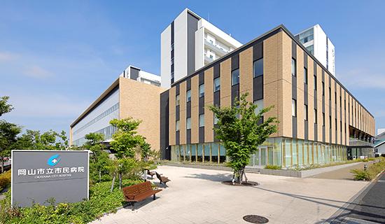 岡山市立総合医療センター 岡山市立市民病院