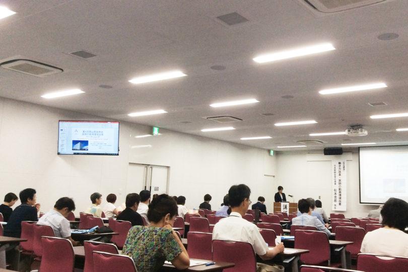 「第4回 岡山県医師会 医師の勤務環境改善ワークショップ」後援