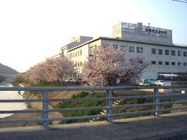 赤磐医師会病院