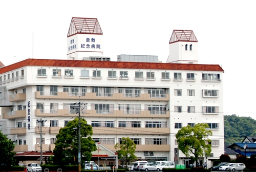 医療法人誠和会 倉敷紀念病院