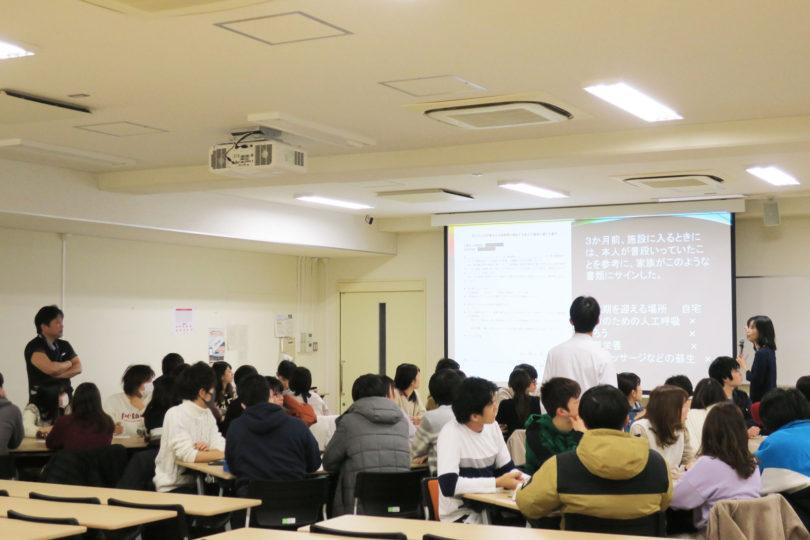 令和元年度 医学科2年生対象:プロフェッショナリズムⅡ講義(3日目) 開催