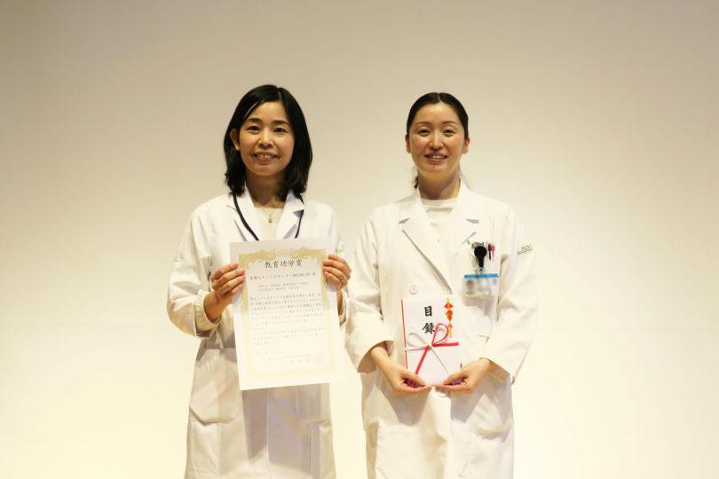 医療人キャリアセンターMUSCATが教育功労賞を受賞しました