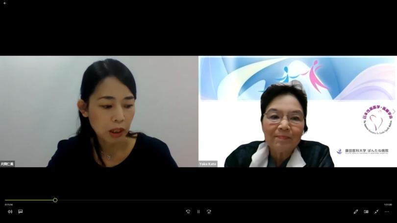 第11回岡山MUSCATフォーラム『天職と向き合う』 オンライン開催