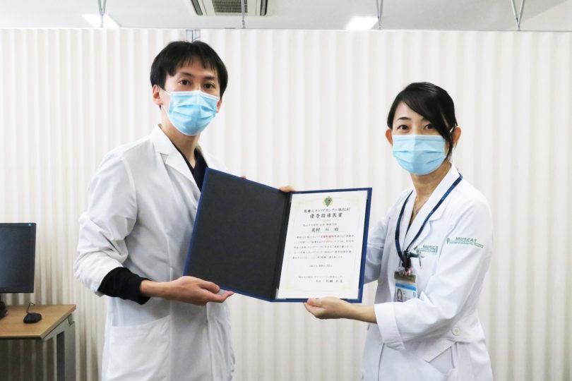 第9回 優秀指導医賞(旧名:MUSCAT Supporter award)/第6回 若手医師奨励賞(旧名:MUSCAT Award) 受賞者に表彰状を贈呈しました